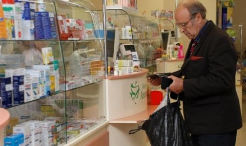 В Петербурге открылись социальные аптеки