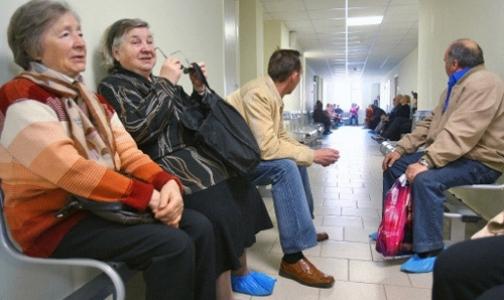 Запись в поликлинику — без очереди