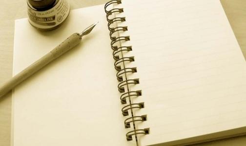 Пищевой дневник – простой способ похудеть