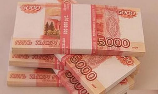 «Узким» специалистам поликлиник увеличили зарплату