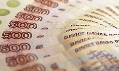 Областной фонд ОМС увеличивает расходы на лечение пациентов