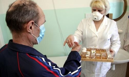 Туберкулез в Европе перестает поддаваться лечению