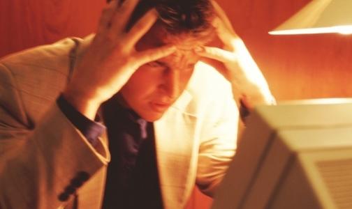 Сотрудник офиса – опасная профессия
