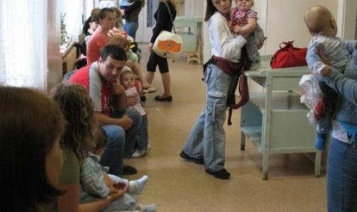 В детской поликлинике нарушалось санитарно-эпидемиологическое законодательство