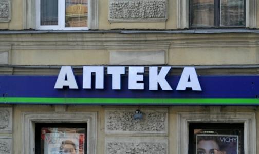 В Москве открылась роботизированная аптека