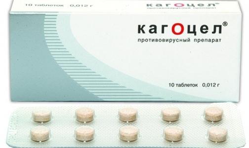 «Роснано» будет производить лекарство от гриппа