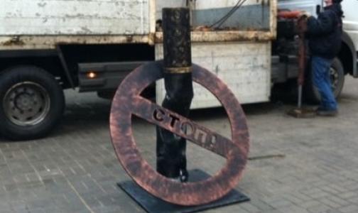 Во Фрунзенском районе появится памятник сигарете