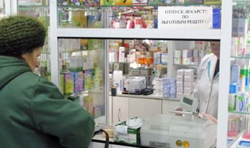 Льготникам добавят на лекарства 69 рублей в месяц