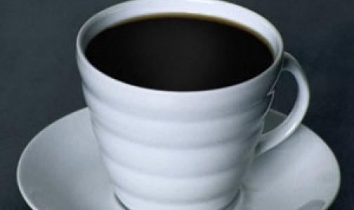 Можно ли выпить чашку кофе и не навредить своему здоровью