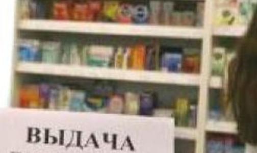 Льготники не могли получить лекарства в аптеках из-за технических проблем