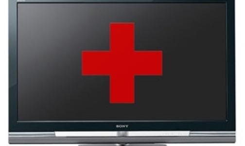 Пенсионерка поверила ТВ-рекламе и  «активизировала физиологические процессы»