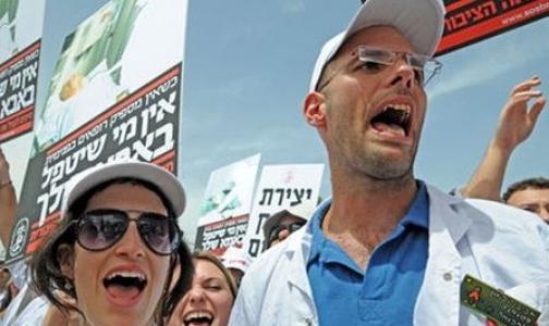 Чем израильские больницы отличаются от российских