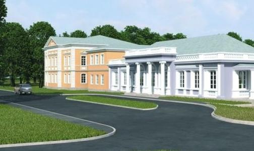 Институт им. Турнера и КГИОП не могут поделить землю под новый реабилитационный центр
