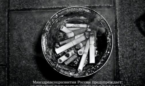 За борьбу с табаком будут давать правительственные награды