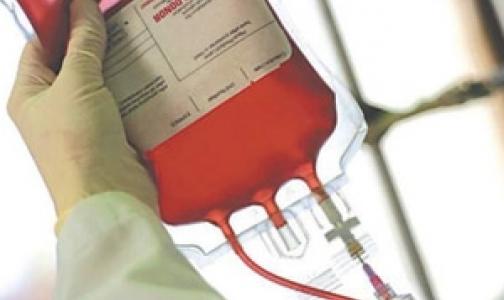 Московский район испытывает нехватку донорской крови