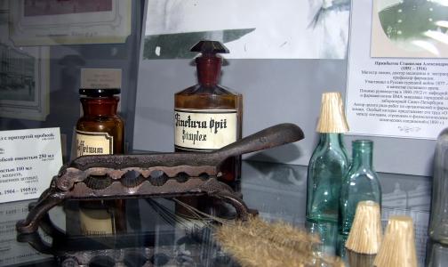 В Петербурге открылась выставка, посвященная истории аптекарского дела