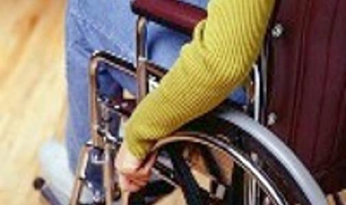 С 1 мая оформить инвалидность станет проще