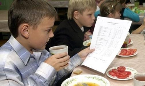 Кому пожаловаться на питание в школьных столовых?