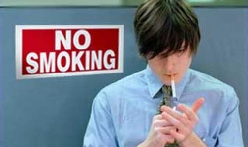 Закон о борьбе с курильщиками уже внесен в правительство