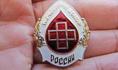 Как Петербург отметит Всемирный день донора крови