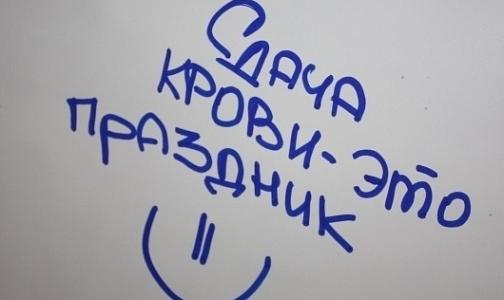 Сходить в кино и кафе доноры Петербурга смогут бесплатно