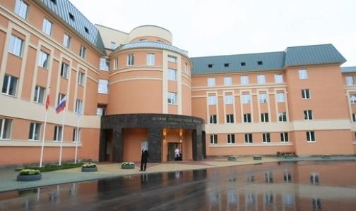 Институт Турнера построит детский реабилитационный центр в Павловске