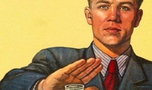 Россияне стали пить меньше алкоголя, но не намного