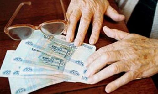 В Минздраве считают, что через 3 года российские пенсионеры будут жить дольше