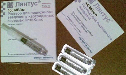 В пяти районах Петербурга появился инсулин «Лантус», полосок для глюкометров по-прежнему нет