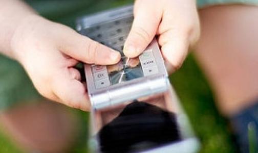 Появилось мобильное приложение для детей с синдромом Дауна и аутистов