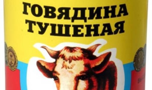 Петербургских мясников наказали за «гнилые» консервы