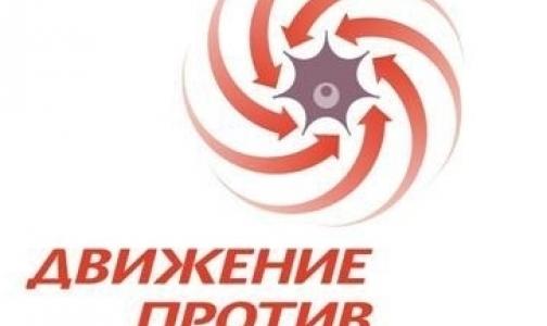 Общественные противораковые организации стран СНГ объединились