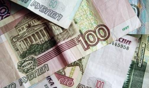 Депутаты Госдумы выступили против уменьшения расходов на здравоохранение
