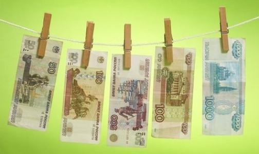 Бюджет Терфонда ОМС: всем медучреждениям денег все равно не хватит