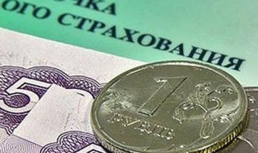 В 2013 году система ОМС получит 623 миллиарда рублей от работодателей