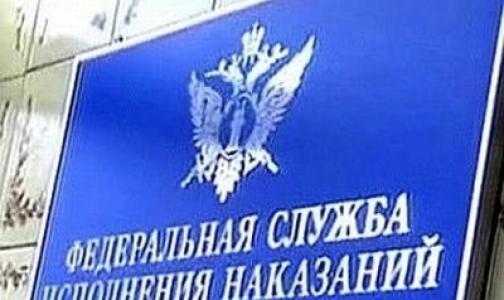 Заключенным российских тюрем будут приглашать врача «со стороны»