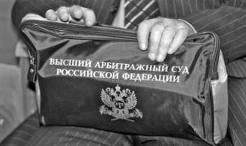 Судьи и сотрудники высшего Арбитражного суда собрали подписи в поддержку больницы №31 в Петербурге