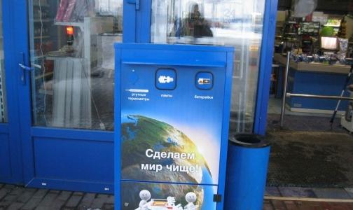 В Петербурге появились экобоксы для утилизации просроченных лекарств и ртутных градусников