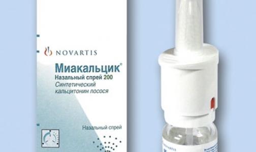 Производитель отзывает из продажи все серии лекарства от остеопороза