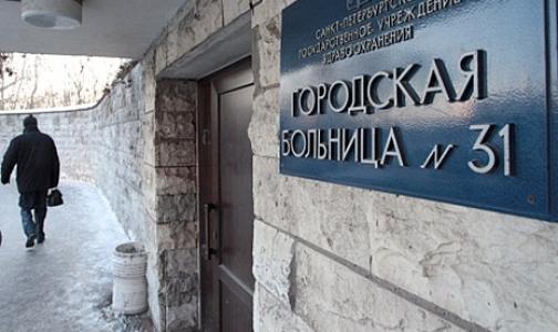Председатель комитета по здравоохранению: Никаких проверок в 31-й больнице нет