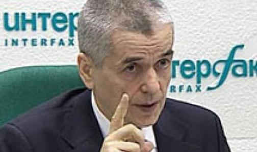 Онищенко советует воздержаться от поцелуев в Прощеное воскресенье