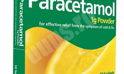 Главный токсиколог Петербурга напоминает: принимайте парацетамол с осторожностью
