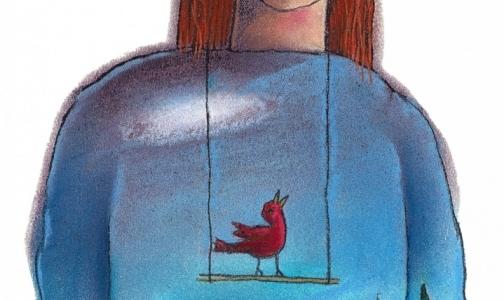 Ученые разгадали тайну женского мозга