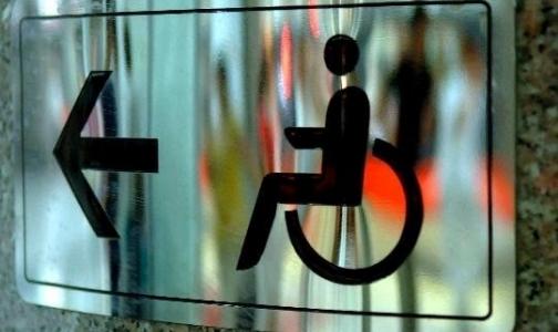 Прокуратура наказала петербургские аптеки за недоступность для инвалидов