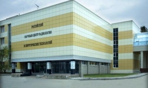 В Петербурге закрыли изотопную лабораторию на неопределенный срок