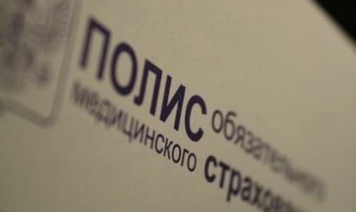 «Скорая помощь» в Петербурге не будет требовать полис ОМС и в 2015 году