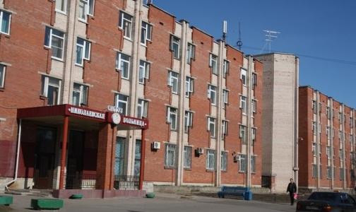 В Николаевской больнице назначили нового главного врача