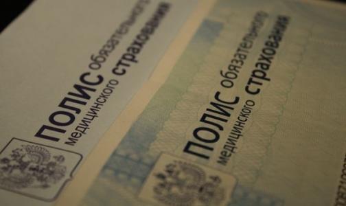 Составлен рейтинг страховых компаний
