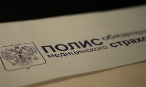 Депутаты хотят запретить иностранцам из СНГ бесплатно получать медицинскую помощь в России