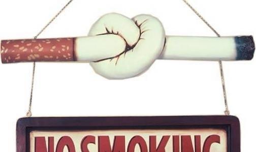 Борьба с курением к 2050 году сохранит 7,4 миллиона жизней